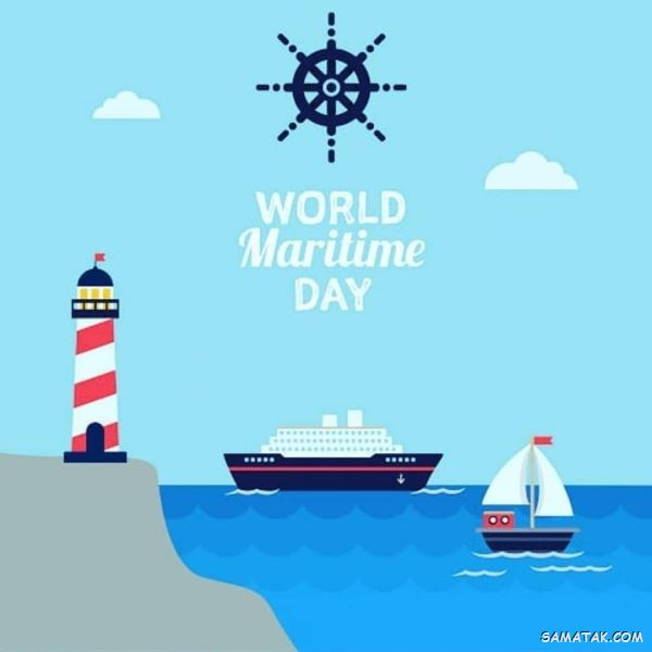 پیام تبریک روز دریانورد | متن زیبا برای تبریک روز دریانورد
