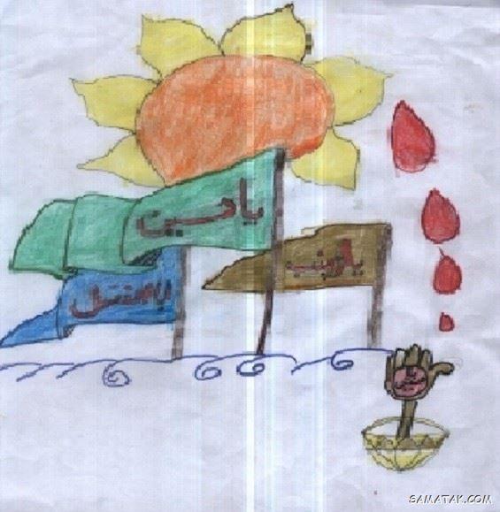 نقاشی اربعین کودکانه | نقاشی کودکانه در مورد اربعین حسینی