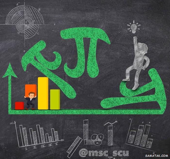 متن تبریک روز آمار و برنامه ریزی   عکس نوشته تبریک روز آمار و برنامه ریزی