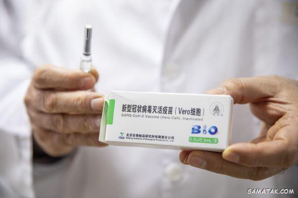واکسن سینوفارم ساخت کجاست | سینوفارم ساخت کدام کشور است